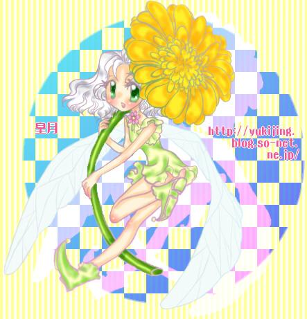 100116ougetu_fairy.jpg