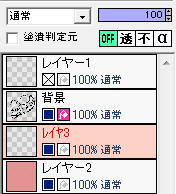 100131nice_02.jpg