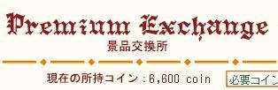 2011514-01235.jpg