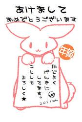 2011yukiji.jpg