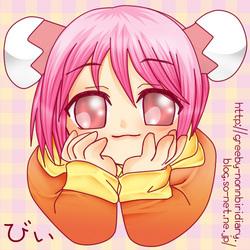 kishi_collar120201.jpg