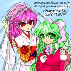 uzushio_collar101217.png