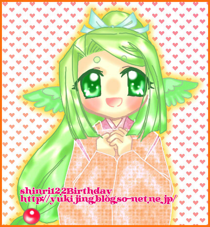 shinri_B.D091204.jpg